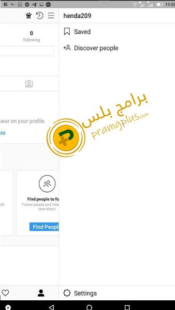 اعدادات انستقرام بلس ابو عرب