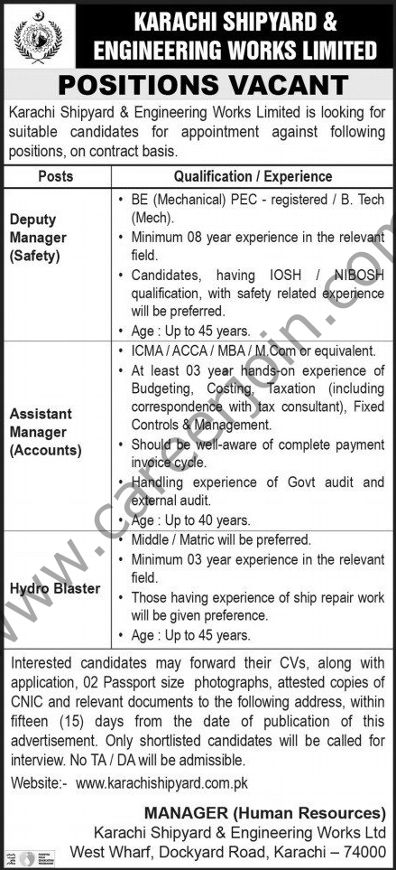 Karachi Shipyard And Engineering Works Ltd Jobs July 2021