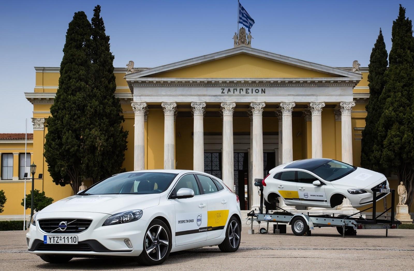Συνεργασία Volvo Car Hellas και Ι.Ο.ΑΣ. για την οδική ασφάλεια