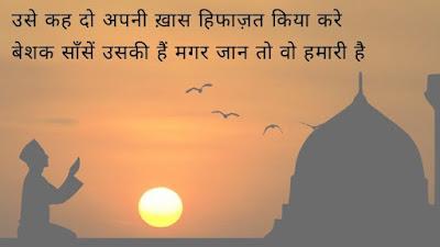 Love sher o shayari in hindi