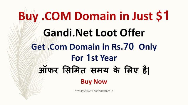 Buy .COM Domain in $1 Only | 2019 का धमाका Offer 🔥🔥