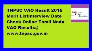 TNPSC VAO Result 2016 Merit ListInterview Date Check Online Tamil Nadu VAO Results@ www.tnpsc.gov.in