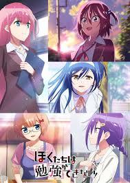 anime tentang persahabatan