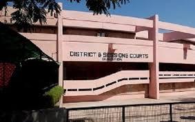 gurugram court vacancy 2019