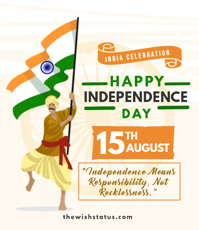 Independence Day Speech in English | Independence day speech 2020 | 15 august speech in Hindi