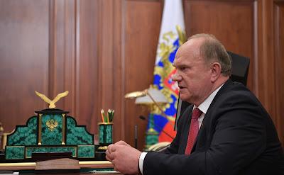 Gennady Zyuganov in Kremlin.