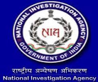 Recruitment 2019 NIA Assistant