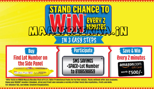 Maggi Lot No SMS and Win Every 2 Minute Amazon Gift Card