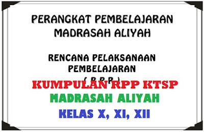RPP Bahasa Arab Kelas X, RPP Bahasa Arab Kelas XI, dan RPP Bahasa Arab Kelas XII