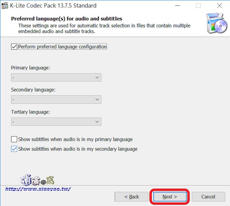 K-Lite Codec Pack 影音編解碼安裝包