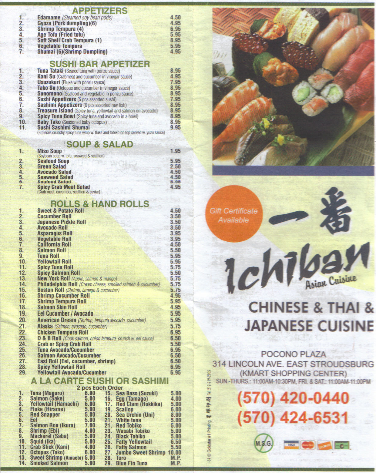 Ichiban menu for Asian cuisine catering