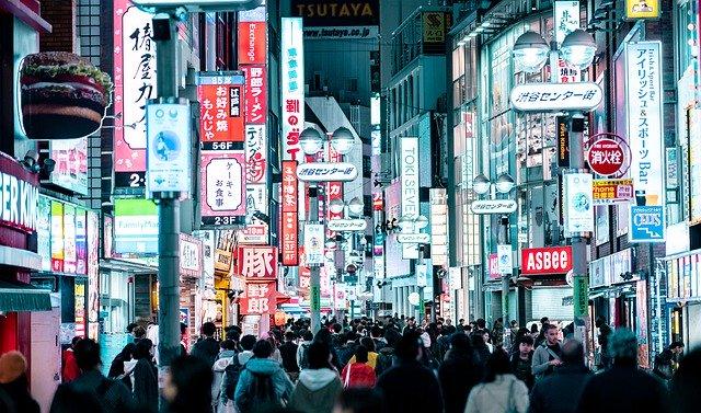 """Volta ao mundo pelas cidades de """"La Casa de Papel"""" - Tóquio"""