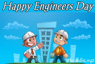 Happy Engineers Day Images HD Free Download