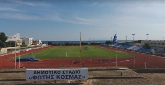 Aναστολή της λειτουργίας των αθλητικών και πολιτιστικών χώρων-δομών του Δήμου Αλεξανδρούπολης