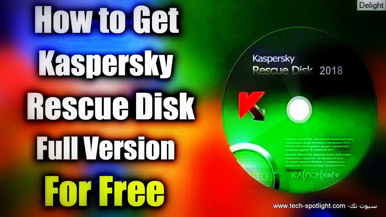 تحميل اسطوانة الحماية كاسبر Kaspersky Rescue Disk 2018