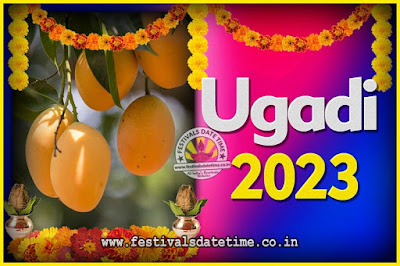 2023 Ugadi New Year Date and Time, 2023 Ugadi Calendar