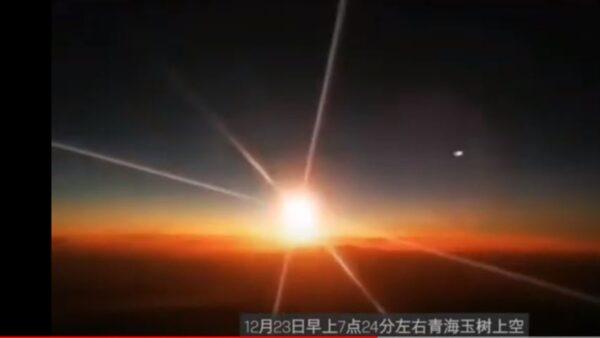 青海省玉树火流星 上空惊现奇异红光