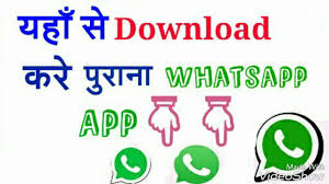 Whatsapp install app download kaise kare hindi tips