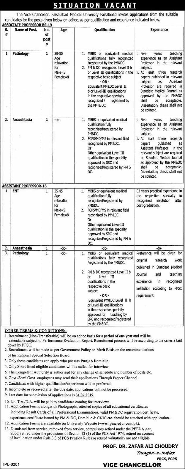 Faisalabad Medical University Latest Jobs 12 July 2019