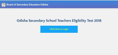 OSSTET Exam 2018-Application Form, Admit Card, Exam date, Result, Syllabus