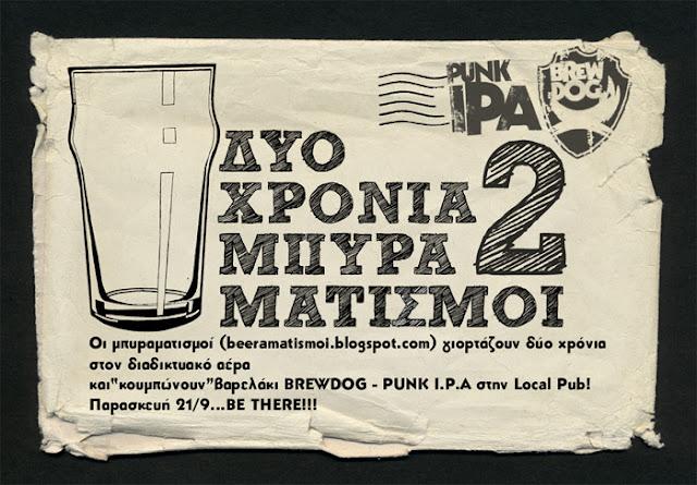 http://beeramatismoi.blogspot.com/2012/09/blog-post_22.html