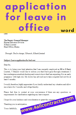 Example of application for leave in office