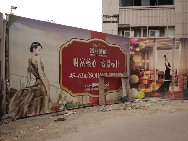 Advertisement for the Boss Apartments (富业豪庭) in Zhongshan, Guangdong