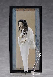 """figma Yurei-zu de """"The Table Museum"""" - FREEing"""
