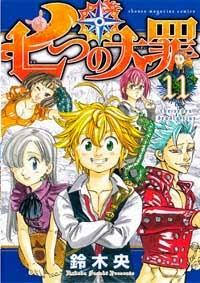 Nanatsu no Taizai Tomo 11