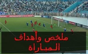 أهداف مباراة الهلال السوداني ونكانا في الكونفيدرالية الإفريقية