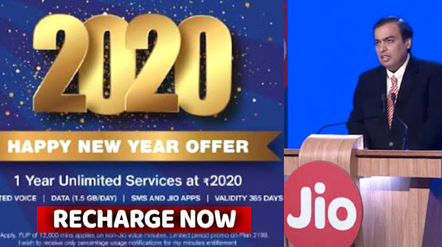 Jio Happy New Year Offer 2020