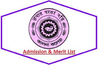 Kalna College Merit List