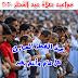 مواعيد صلاة عيد الفطر المبارك بالمحافظات وكيفية الصلاة بالمنزل
