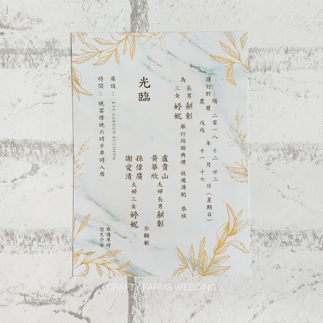 Marble Blue and Gold Themed Wedding Invitation Cards