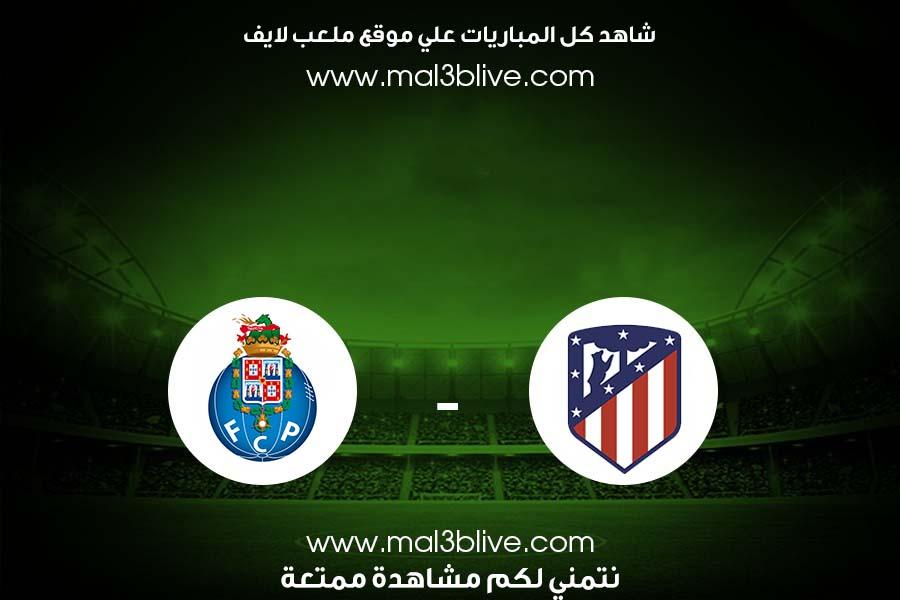 مباراة اتليتكو مدريد وبورتو
