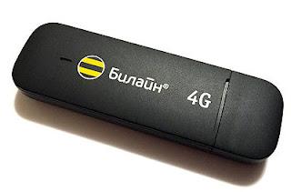 Spesifikasi Modem Huawei E3372 4G LTE