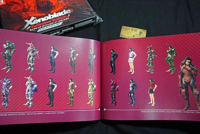 DSC01941 - 異域神劍 異度神劍 終極版 遊戲限定版畫集  ゼノブレイド ディフィニティブ・エディション / Xenoblade Definitive Edition / Xenoblade Chronicles: Definitive Edition