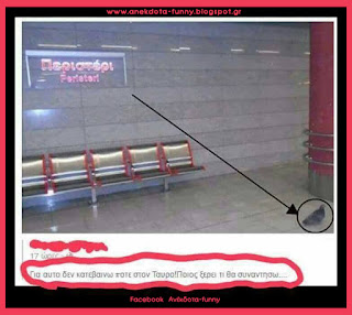 Σταθμός Μετρό Περιστέρι