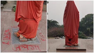 JNU Swami Vivekananda