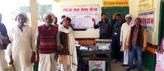 Jaunpur  केन्द्र प्रभारी ने शिविर लगाकर योजनाओं का किया आवेदन