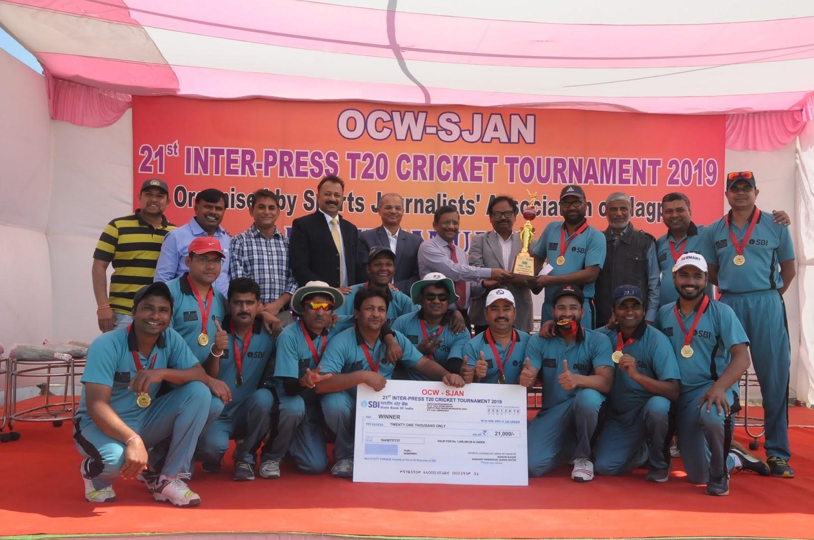 Sports Journalists' Association of Nagpur