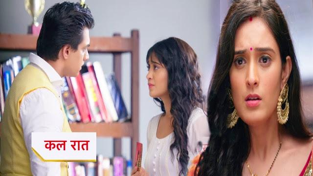 Big Twist :  Naira and Kartik  united takes bold stand in Yeh Rishta Kya Kehlata Hai