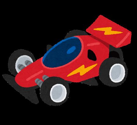 レーシングカーのおもちゃのイラスト