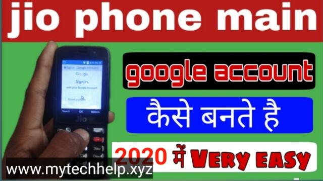 jio-phone-me-google-account-kaise-banaye