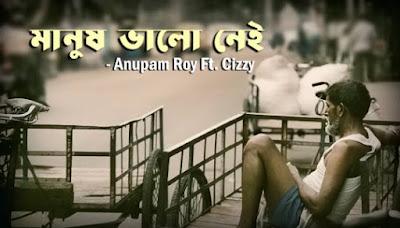 Manush Bhalo Nei Lyrics by Anupam Roy And Cizzy
