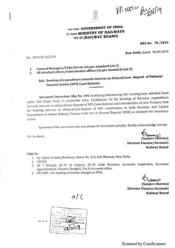 railway-board-order-2019-nps
