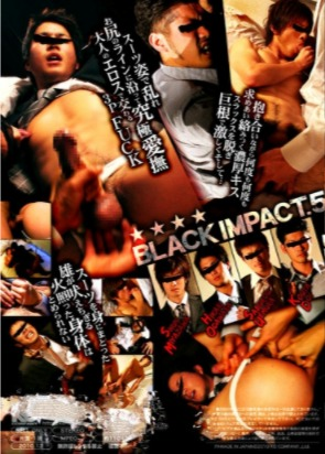 Black Impact 5 Cover Back