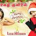 Margazhi Kuliril - மார்கழி குளிரில் | Christmas Song
