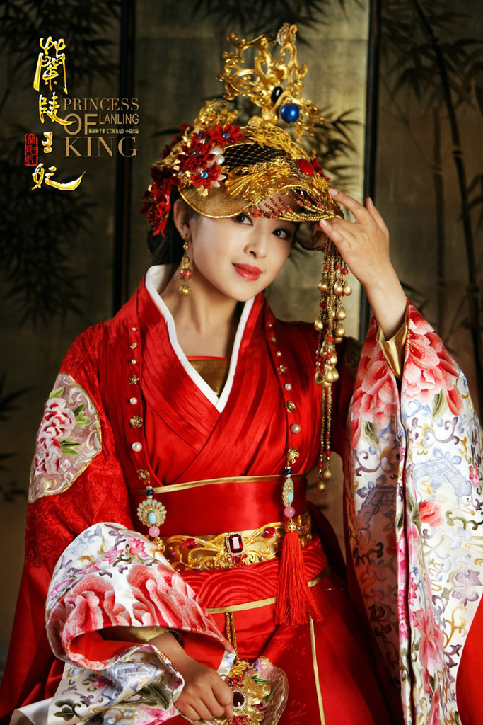 Princess of Lanling King Lan Ling Wang Fei
