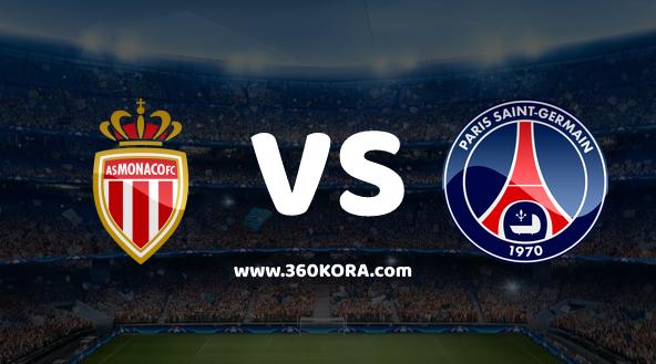 مشاهدة مباراة باريس سان جيرمان وموناكو بث مباشر